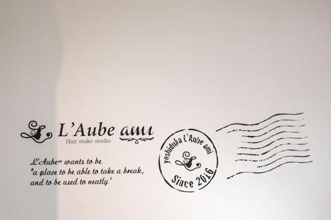 L'Aube ami【ローブアミ】 イメージ